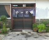 11号線食堂1