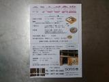 のうさぎ食堂3
