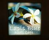 Lapis Blue2