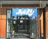 讃岐製麺所1