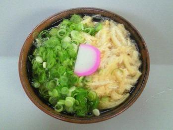 O製麺所2