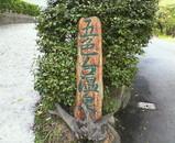 五色台温泉1