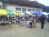 稲倉地区文化祭