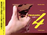 tugaru4/CD
