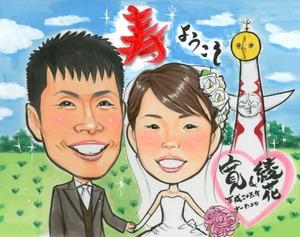 太陽の塔を背景に似顔絵ウェルカムボード~尼崎市のお客様