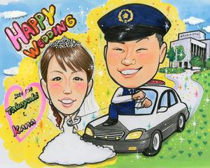 警察官の新郎さんがパトカーに乗って新婦さんを手錠で捕える似顔絵ボード~大阪市のお客様