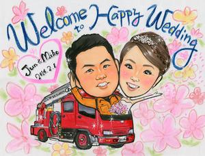 消防車に乗った絵の具タッチの似顔絵ウェルカムボード~神戸市からのお客様