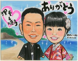 エンジェルロード背景の和装似顔絵ウェルカムボード~京都のお客様