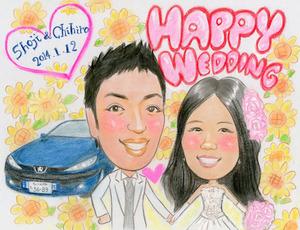 結婚式5日前!愛車のプジョーと一緒の似顔絵ウェルカムボード~大阪市のお客様