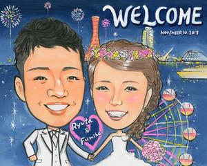 神戸の夜景背景の似顔絵ウェルカムボード~神戸市のお客様