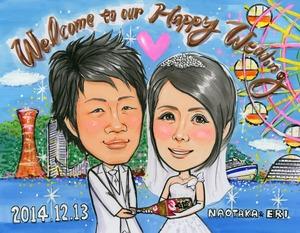 神戸を背景にした似顔絵ウェルカムボードと日本酒~神戸市のお客様