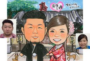 結婚式1週間前、式場の菊水楼背景の似顔絵ボード絵の具タッチ~奈良県天理市のお客様