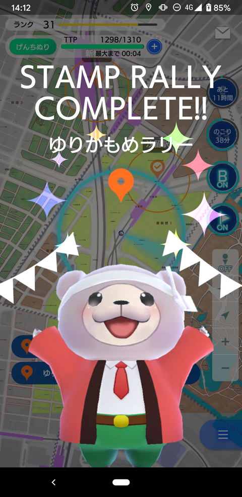 Screenshot_20201014-141212