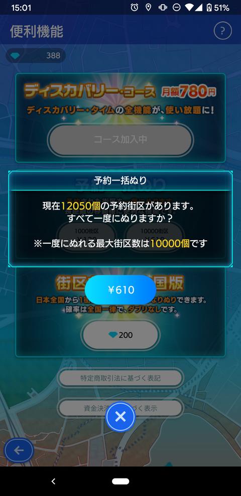 Screenshot_20201003-150155