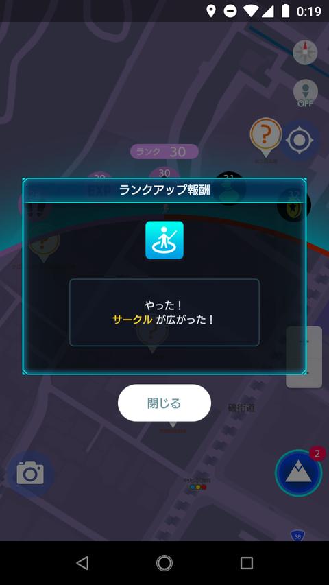 Screenshot_20181204-001939