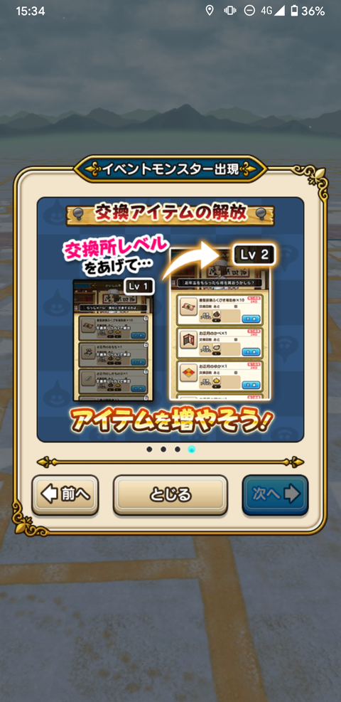 Screenshot_20191227-153432
