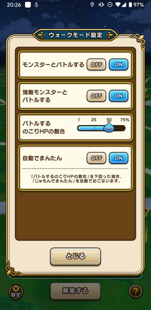 Screenshot_20191204-202607