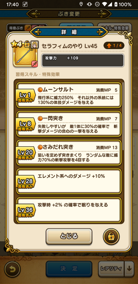 Screenshot_20200117-174027