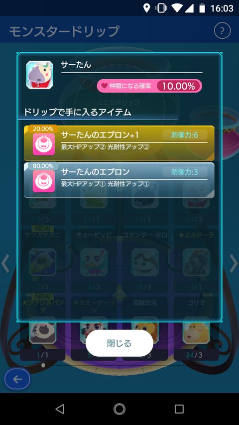 Screenshot_20181219-160304