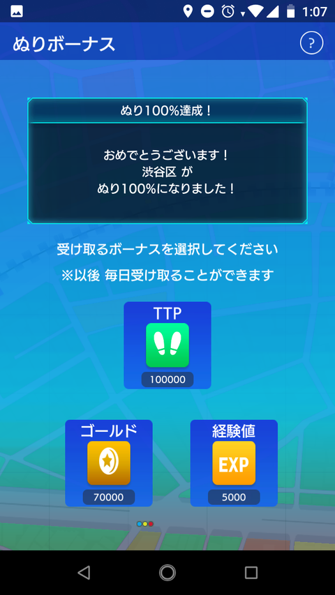 Screenshot_20181209-010732