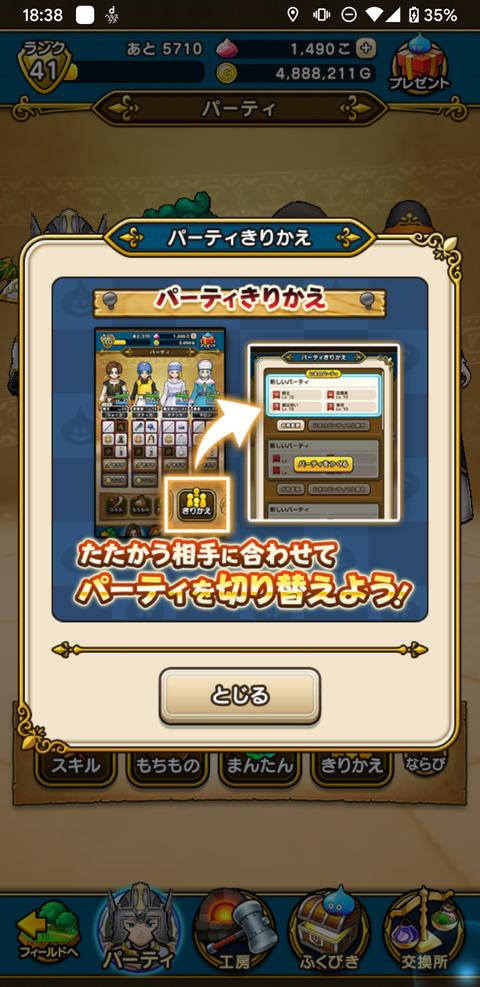 Screenshot_20191204-183832
