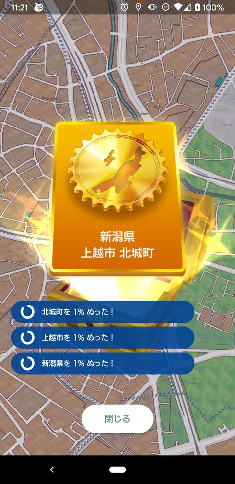 Screenshot_20201002-112155