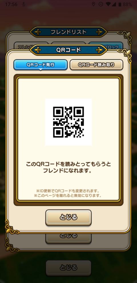 Screenshot_20190912-175633