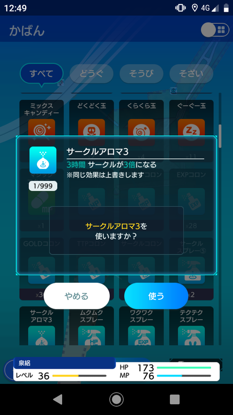 Screenshot_20181231-124952