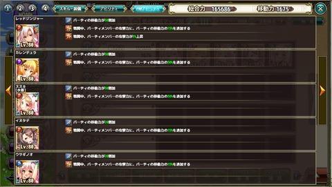 2021y06m25d_145358794