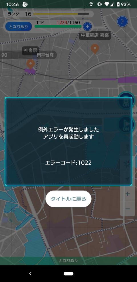 Screenshot_20200716-104609