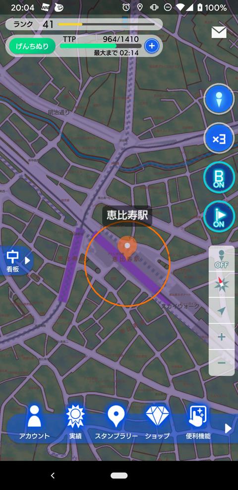 Screenshot_20210212-200446