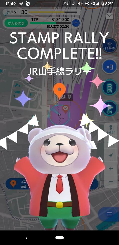 Screenshot_20201007-124944