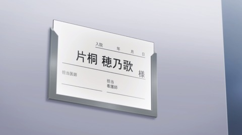 katagiri02