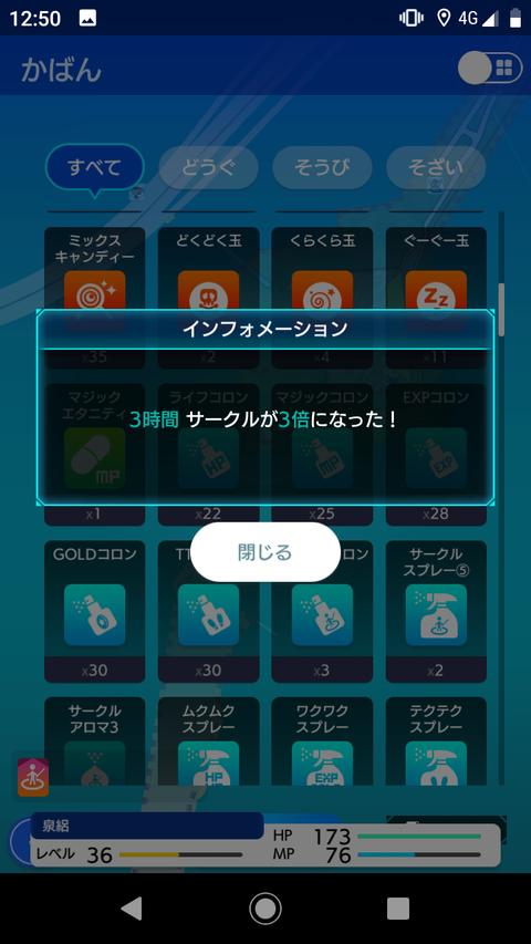 Screenshot_20181231-125003
