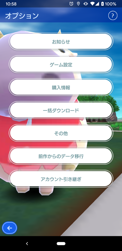 Screenshot_20201001-105824