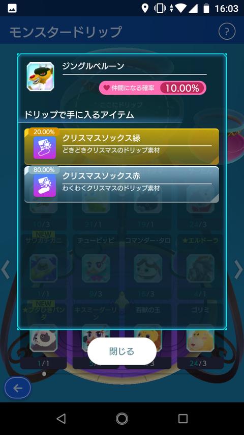 Screenshot_20181219-160317