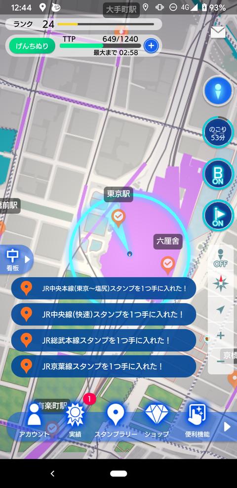 Screenshot_20200725-124431