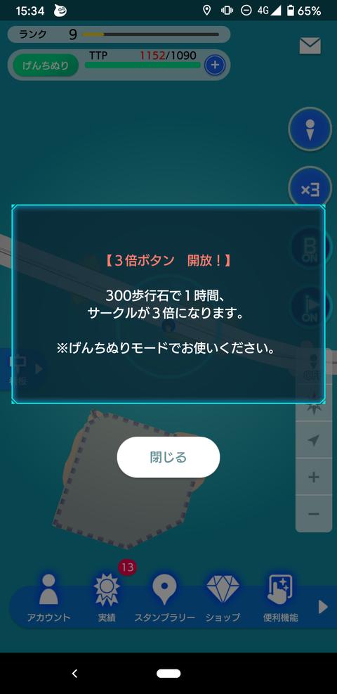 Screenshot_20200715-153451