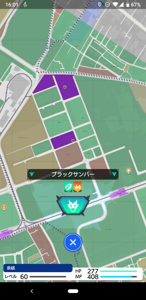 Screenshot_20190616-160147