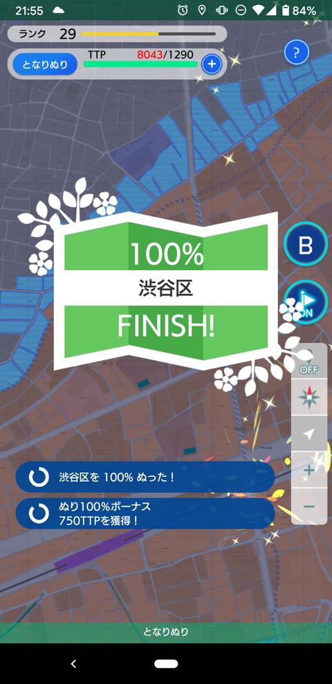 Screenshot_20201003-215548