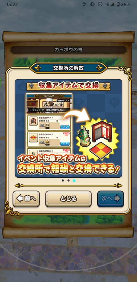 Screenshot_20191227-152751