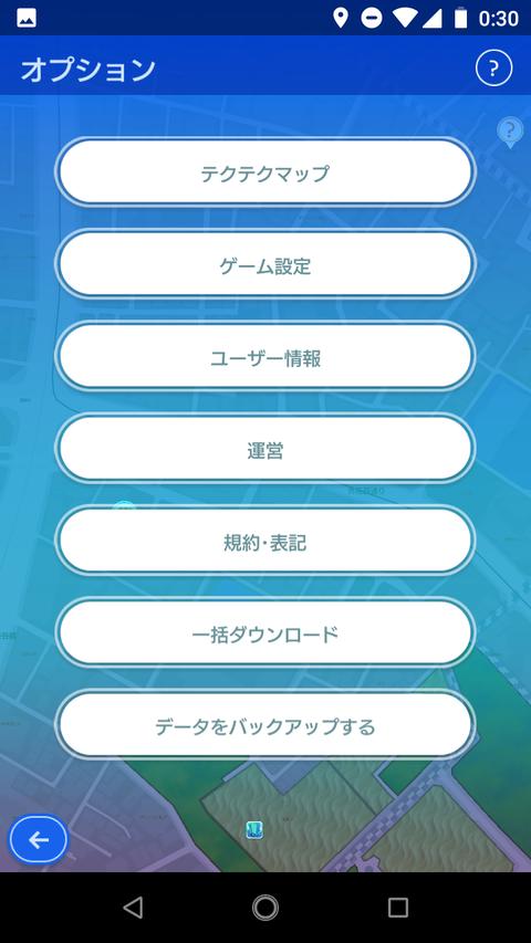 Screenshot_20181205-003101