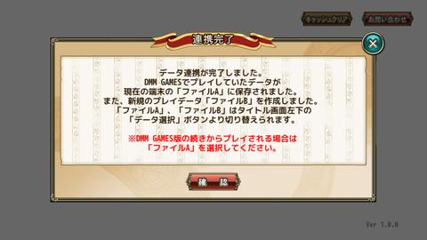 Screenshot_20180829-120056