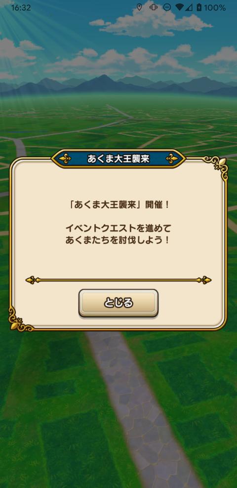 Screenshot_20200130-163251