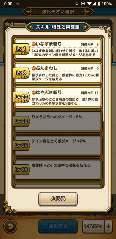 Screenshot_20190920-000040