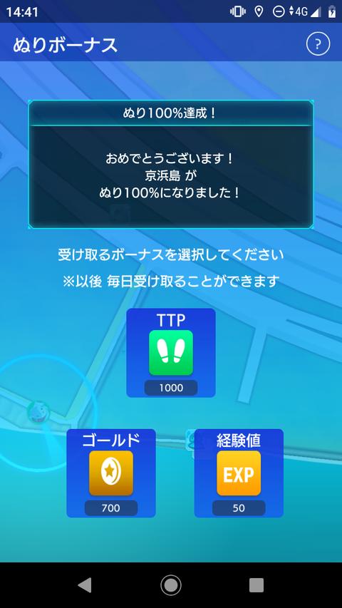 Screenshot_20190504-144134
