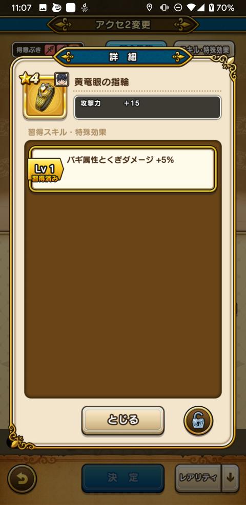 Screenshot_20191114-110705