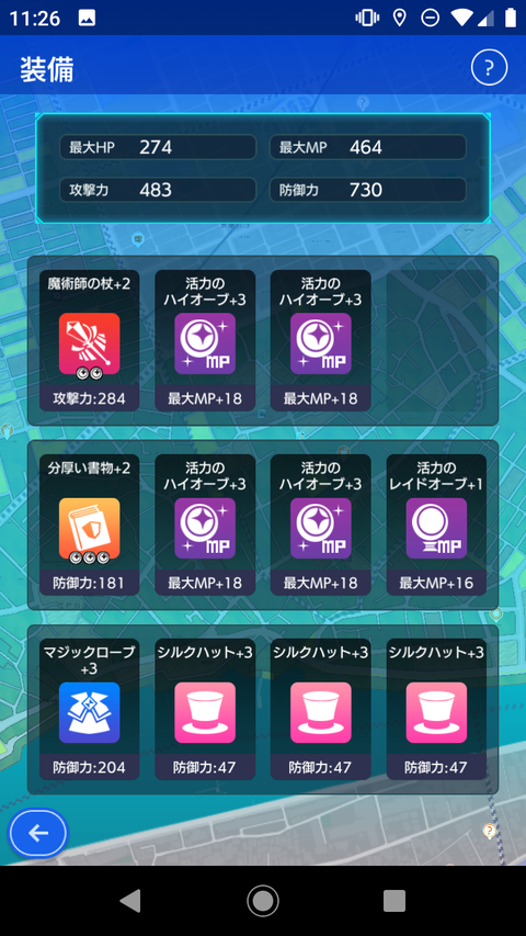 Screenshot_20190407-112630