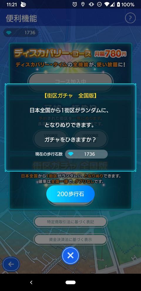 Screenshot_20201002-112141