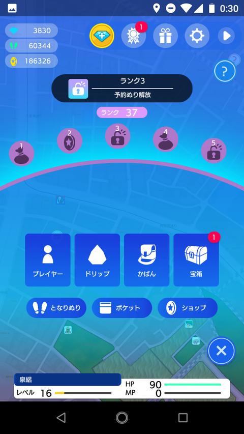 Screenshot_20181205-003053